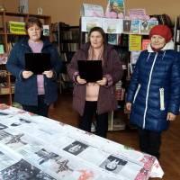 Година скорботи у Новосавицькій бібліотеці-філії