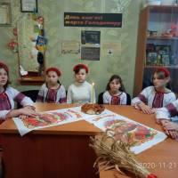 Виховний захід у Великоплосківському СБК