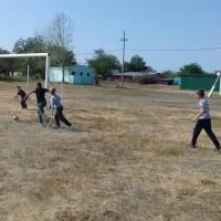 Спортивні змагання з футболу
