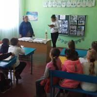 Виховна година у Новосавицькому ЗЗСО