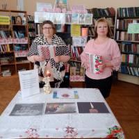 Виховний захід у Новосавицькій бібліотеці-філії