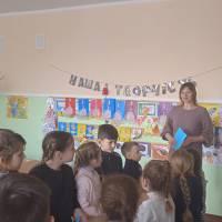 Майстер- клас по виготовленню валентинок проведенний Слов'яносербським БК