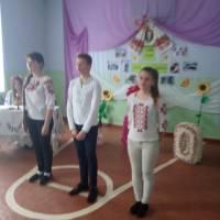 Виховний захід до 150 річчя з дня народження Лесі Українки