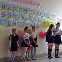 Проведення виховного заходу у Новосавицькому ЗЗСО
