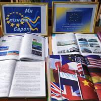 Книжкова виставка у шкільній бібліотеці Великоплосківського ОЗО
