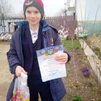 Іванов Роман дипломант 3 ступеню Новосавицький старостинський округ