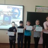Інформаційна бесіда у Слов'яносербському ЗЗСО