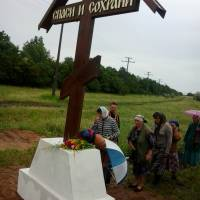Поклонний хрест с. Мигаєве