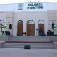 Іванівський районний будинок культури