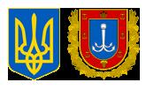 Одеська облдержадміністрація