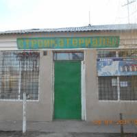 Будівельний магазин