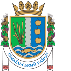Герб - Лощинівська сільська рада