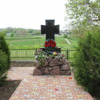 Памятник Невинно убієнним