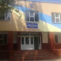 Тузлівський НВК