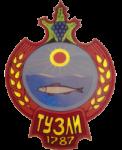 Тузлівська -