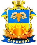 Герб - Серпневська селищна рада