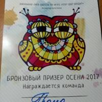 Нагорода - ГРАНД в Одесі (Брейн Ринг)