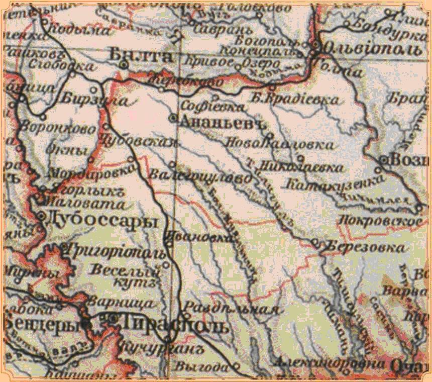 Список населенньїх мест Херсонской губернии. Херсон. 1896 г.