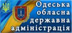 Діяльність обласної державної адміністрації