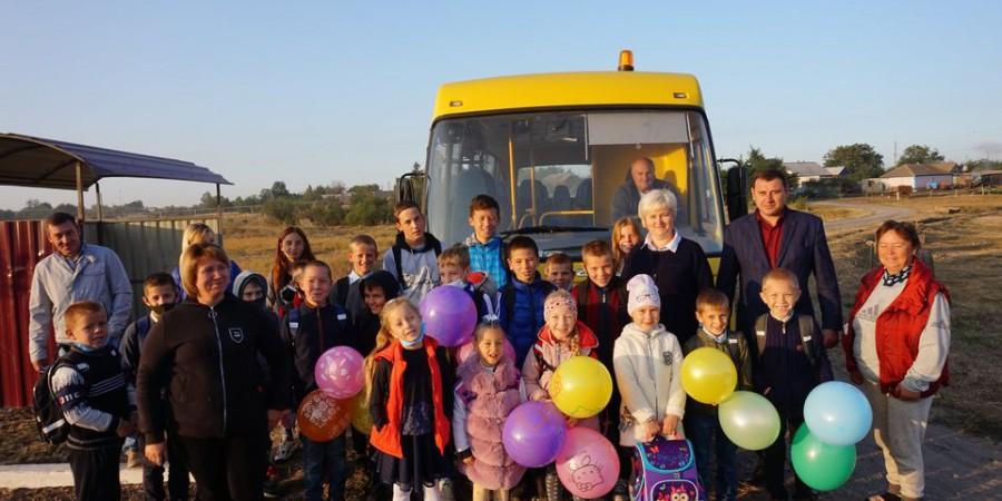 Відкрито новий шкільний автобусний маршрут в селищі Любашівка.