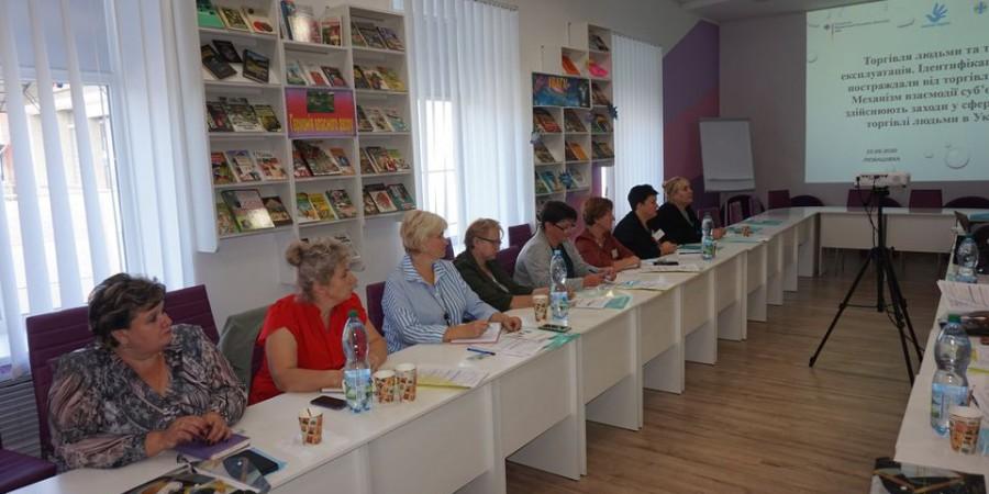 Участь у семінарі на тему:«Торгівля людьми та трудова експлуатація. Ідентифікація осіб, які постраждали від торгівлі людьми. Механізм взаємодії суб'єктів, які здійснюють заходи у сфері протидії торгівлі людьми в Україні».