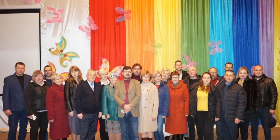 17 листопада 2020 року відбулась позачергова двадцять третя сесія Любашівської селищної ради сьомого скликання.