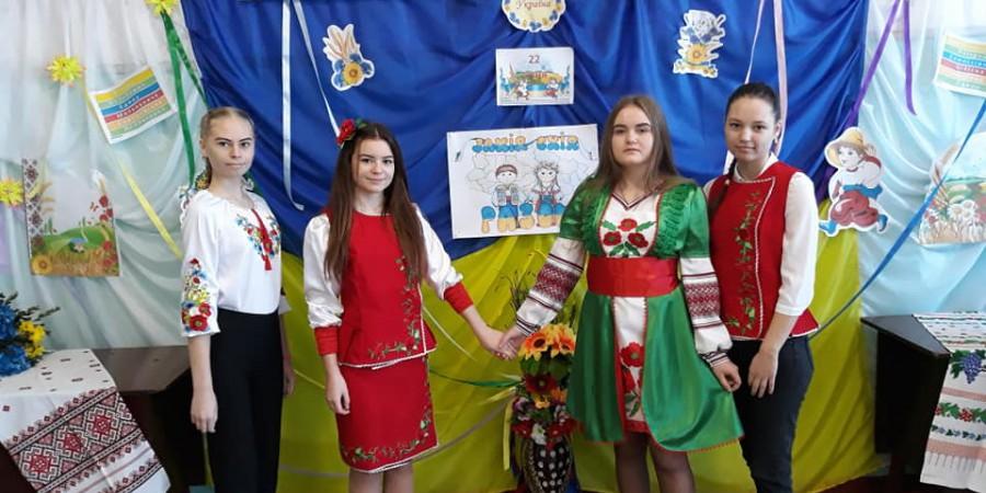 День Соборності України в Любашівській селищній ОТГ.