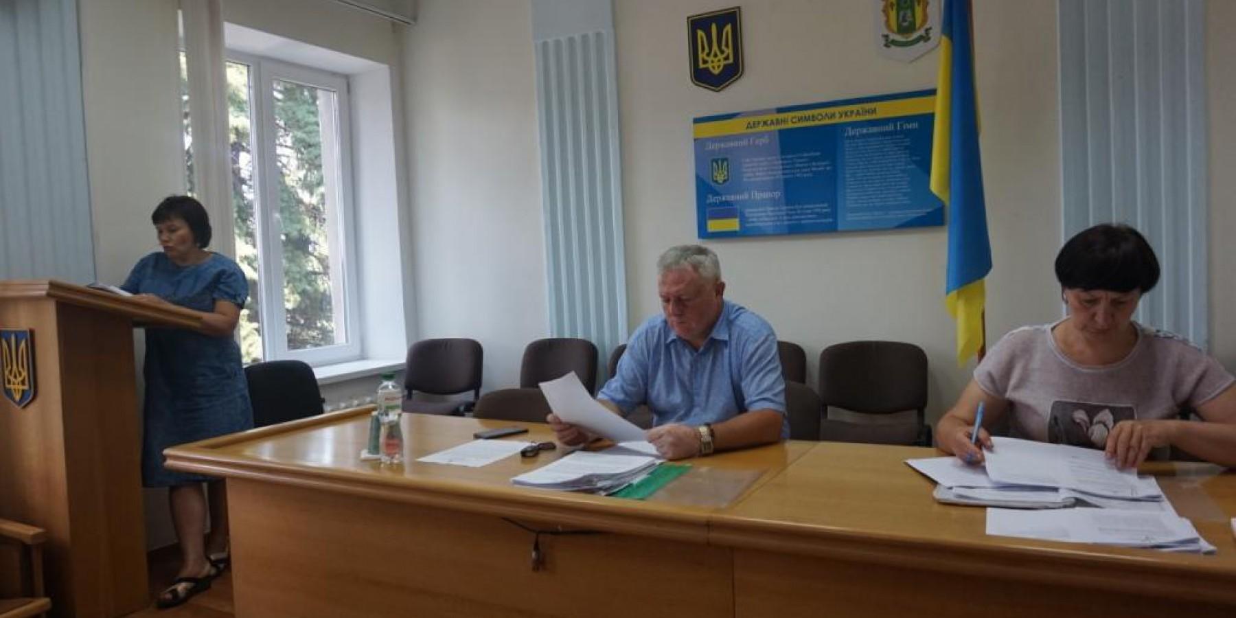 Засідання виконавчого комітету Любашівської селищної ради