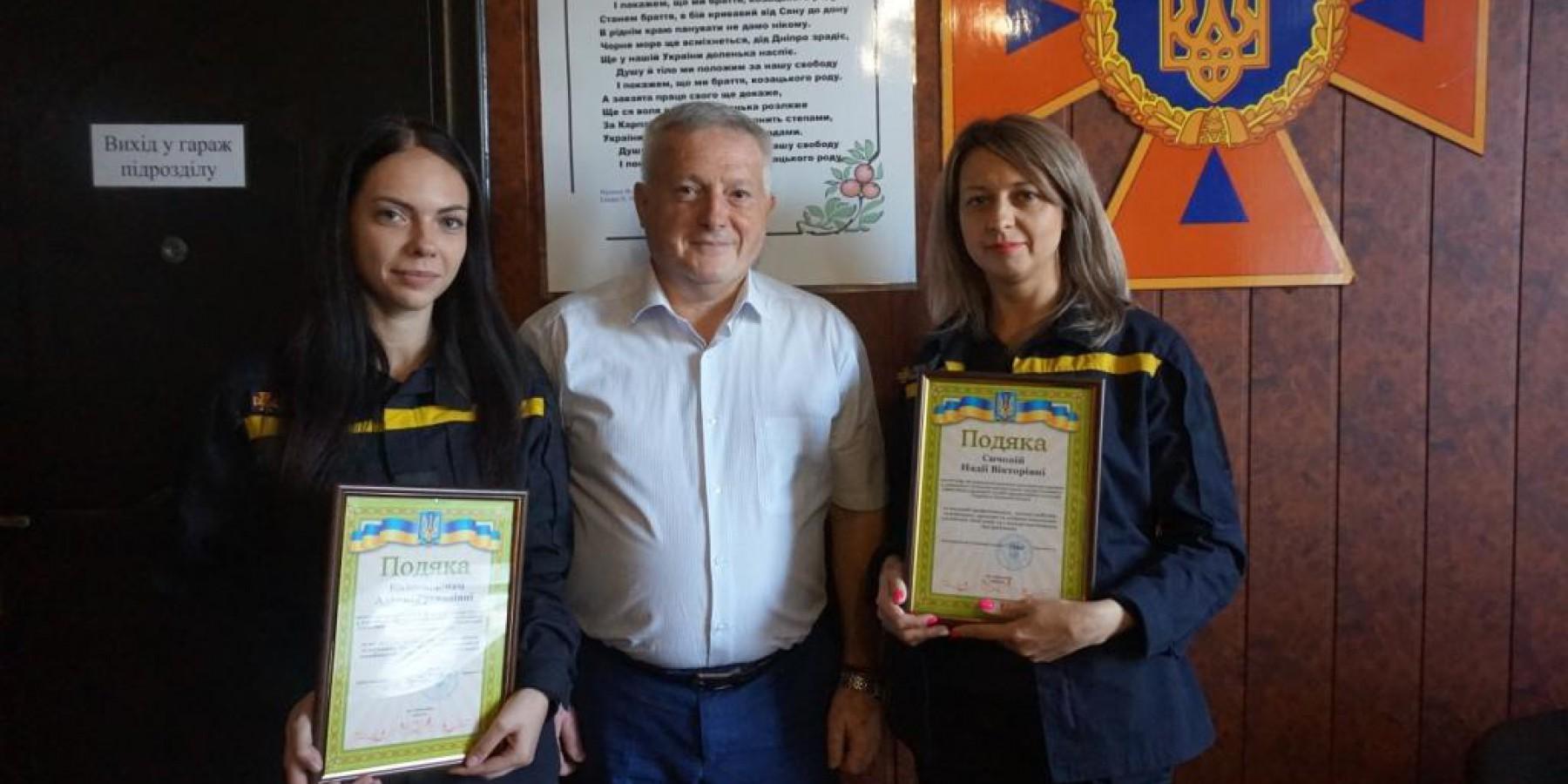 Любашівський селищний голова привітав рятувальників з професійним святом
