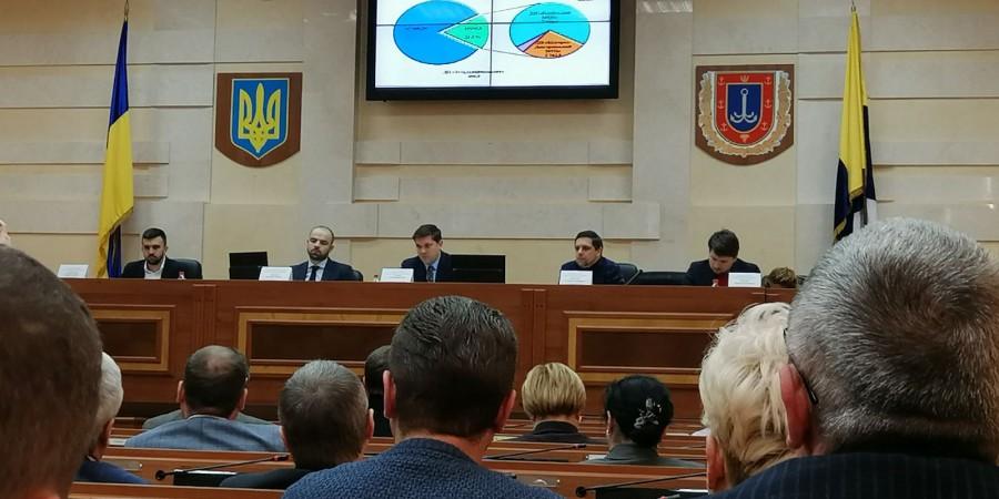 21 січня 2020 року голова Любашівської ОТГ Геннадій Павлов прийняв участь у апаратній нараді Одеської обласної державної адміністрації.