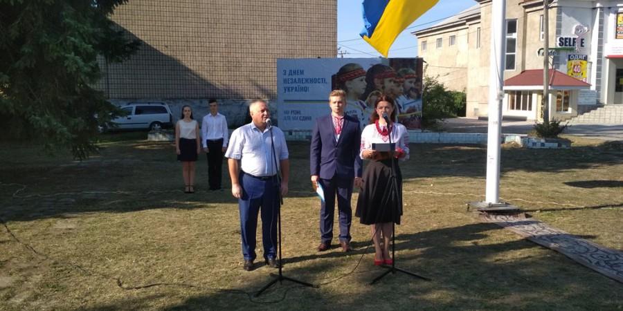 День Державного прапора України в Любашівській селищній ОТГ.