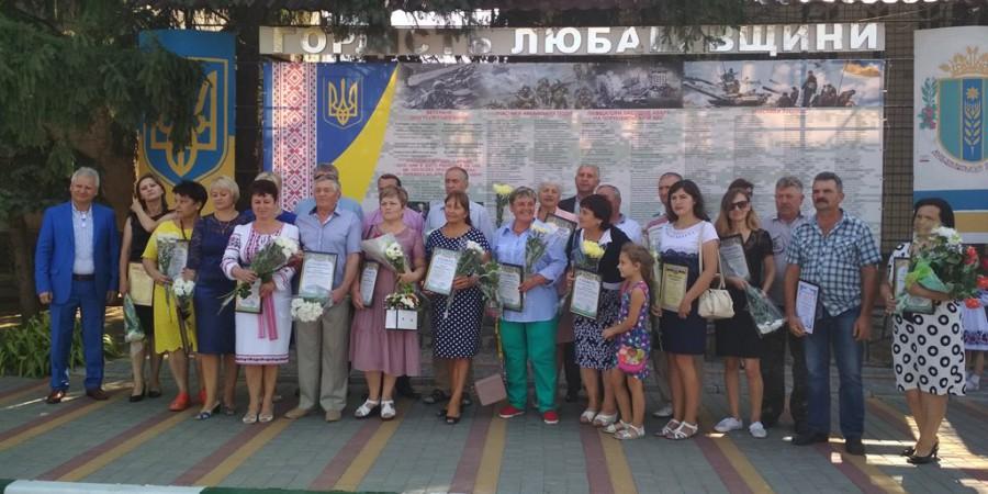 День незалежності України в Любашівській селищній ОТГ.