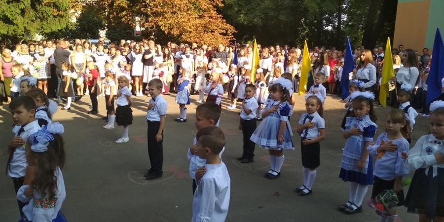 Навчання в освітніх закладах Любашівської ОТГ – розпочато.