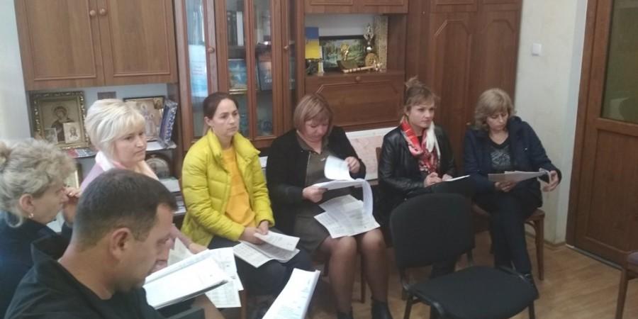 Спільне засідання постійних комісій.