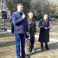 Урочистий мітинг відкрив голова Андрієво - Іванівської сільської ради Тритишний Сергій Борисович.