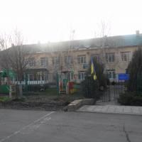 Дальницький дитячий садок