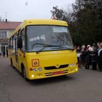 Придбання шкільного автобусу 2018