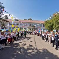 Міжнародний день миру 2019р.