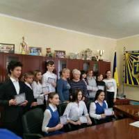 Вручення сертифікатів дітям 2020