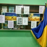 День Соборності- свято об'єднання українських земель в єдину самостійну державу
