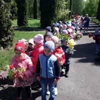 Відзначення Дня пам'яті та примирення