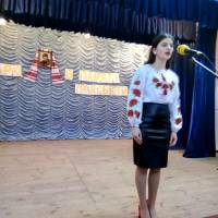 Методичний центр виконавчого комітету Мирогощанської сільської ради