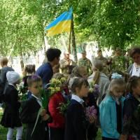 День пам'яті та примирення