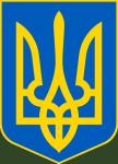 Герб - Тараканівська
