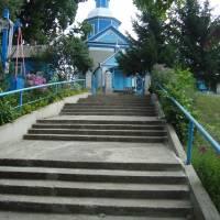 Українська православна церква Святого Іоанна Богослова