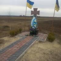Пам'ятник полеглим за Україну героям Небесної сотні