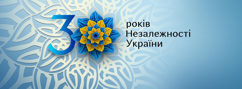 """Оголошуємо конкурс відео """"Найкращий ТІКТОК 2021 до Дня народження України""""."""