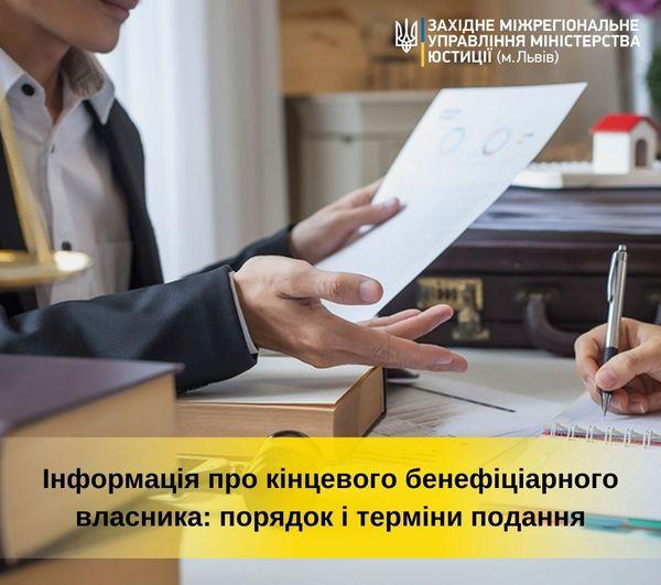 До уваги юридичних осіб зареєстрованих на території Демидівської громади