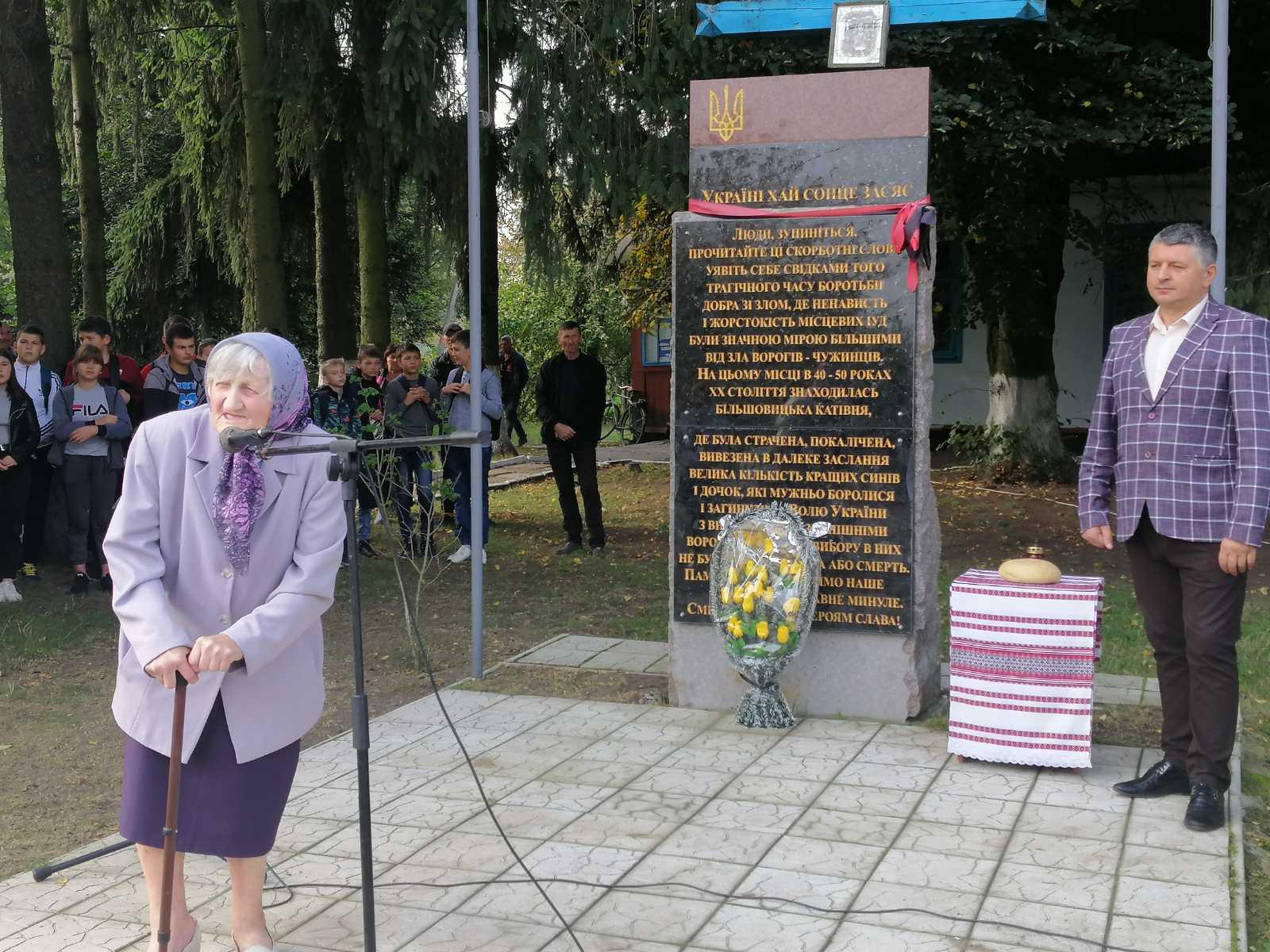 Відбулося вшанування жертв НКВС