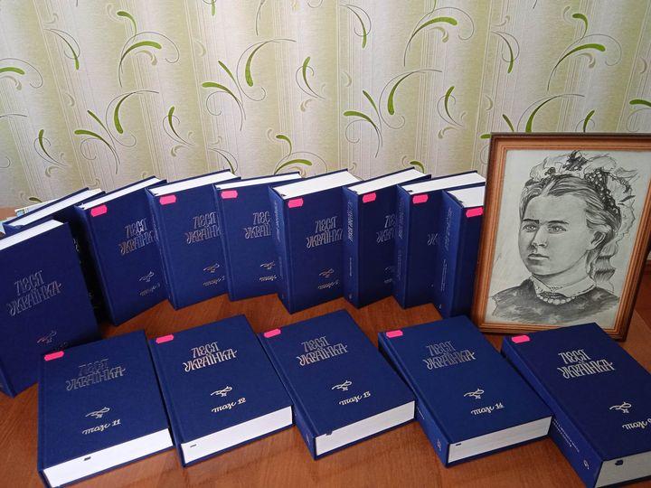 Бібліотека отримала повне нецензуроване академічне зібрання творів Лесі Українки в 14 томах.